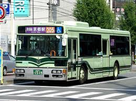 Picture of city bus